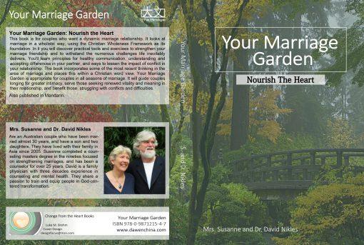 208-02-2016 Your Marriage Garden 1.92